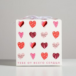 Коробка складная Я тебя люблю, 12 × 12 × 12 см 5218397
