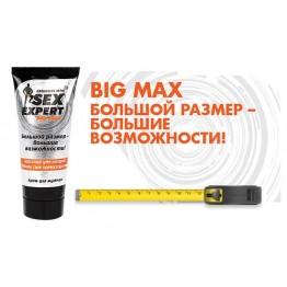 Крем для мужчин ВIG MAX серия Sex Expert 50г