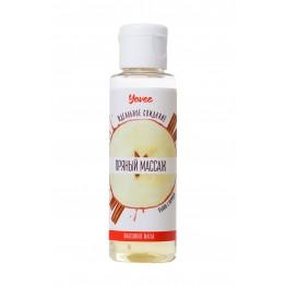 Масло для массажа Yovee by Toyfa Пряный массаж», с ароматом яблока и корицы, 50 мл